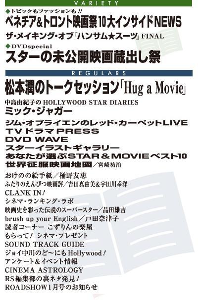 mokuji_main2.jpg