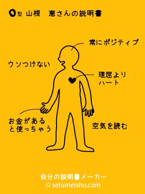 setumeisho-1.jpg