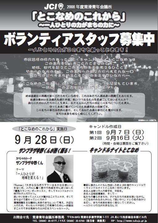 9reikai_bora1_big.jpg