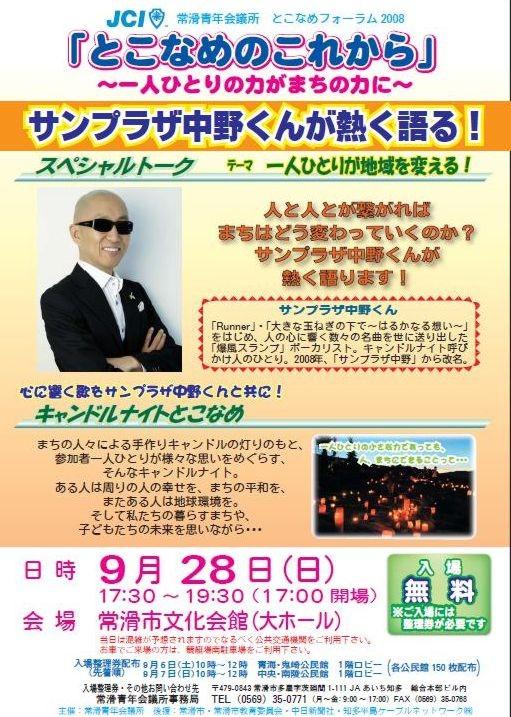9reikai_poster_big.jpg