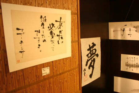 arakikouhei.jpg
