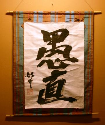 arakikouhei2.jpg