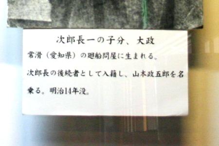 suehrooomasa2.jpg