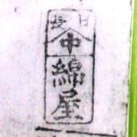 uragaki33.jpg