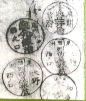 uragaki5.jpg