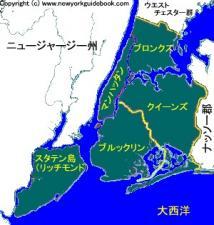NYC地図2