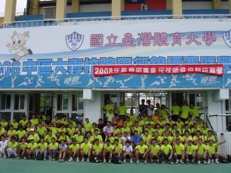 DSC00128blog.jpg