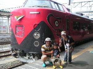 20080816_1.jpg