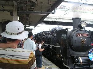20080816_3.jpg