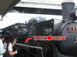 20080816_4.jpg