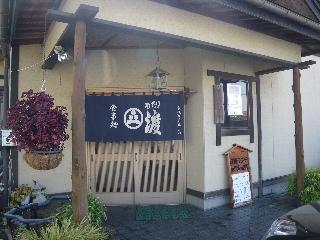 20081004_1.jpg