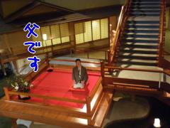 20090219_3.jpg