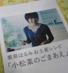 20090316_4.jpg