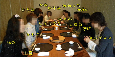 20090426_4.jpg