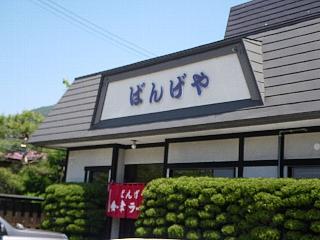 20090520_7.jpg