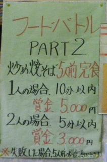 20090524_1.jpg
