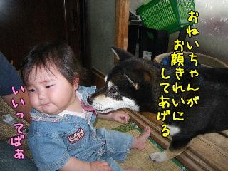 20090610_8.jpg