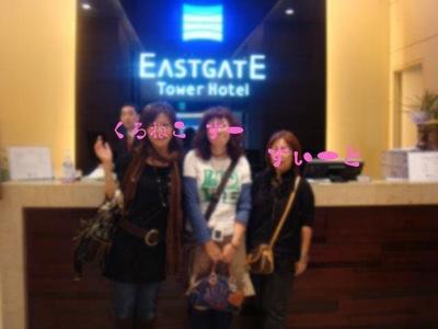 eastgate2