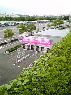 dome 2008-5-31
