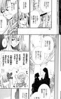 2009_04_25_comic1.jpg