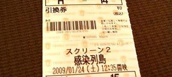 200901241.jpg