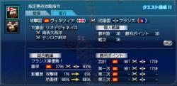 2008.08.13大海戦一日目