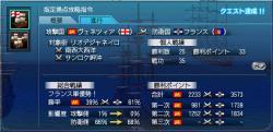 2008.08.14大海戦二日目