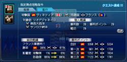 2008.08.15大海戦三日目