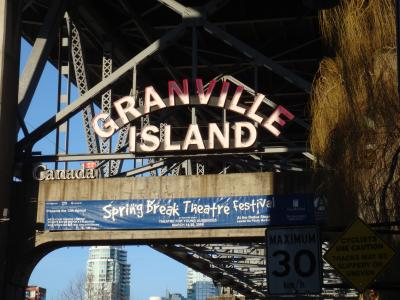 granville+island1.jpg