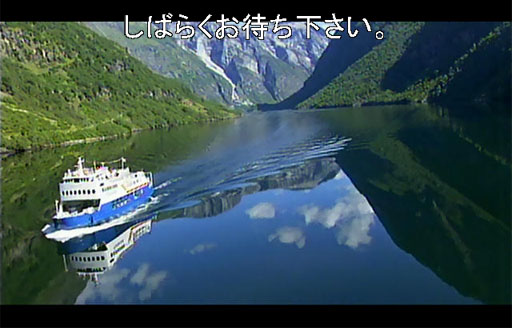 nice_boat