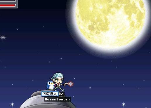 月に向かって...