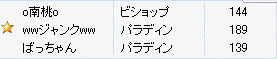 2008-10-03-002.png