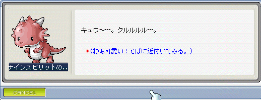 2008-11-03-006.png