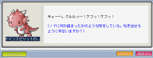 2008-11-03-007.png