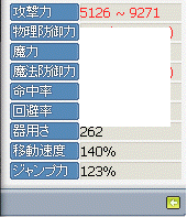 2008-11-11-009.png