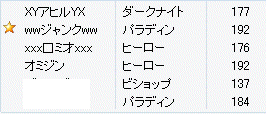 2008-11-14-009.png