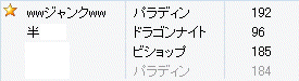 2008-11-14-012.png