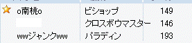 2008-11-19-015.png