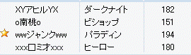 2008-12-04-008.png
