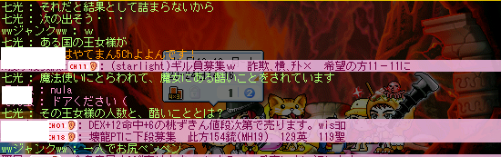 2008-12-14-007.png