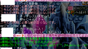 2008-12-27-007.png