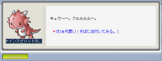 2008-12-27-011.png