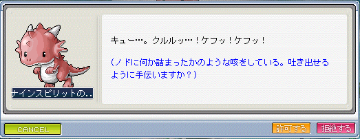 2008-12-27-012.png