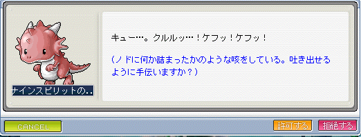 2008-12-27-013.png