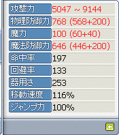 2008-12-27-017.png
