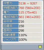 2008-12-27-018.png