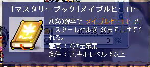 20080819-001.png