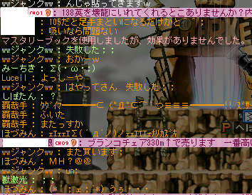 20080819-003.png