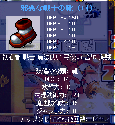 20080823-001.png