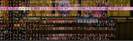 20080823-007.png